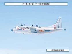 國軍漢光演習 共機現身東部空域