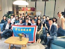 政大北京校友會推舉韓佳宏擔任第三屆會長