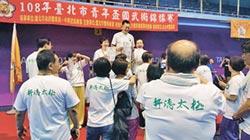 青年盃國武術錦標賽 軒德獲團體第一名
