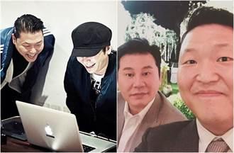 爆現身YG社長性招待聚會 「世界級韓星」認了!