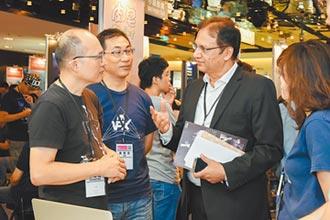 Digital Taipei擴大加值服務 促跨域合作