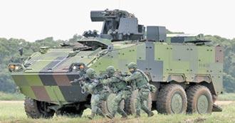 雲豹甲車通信裝備短少 憲兵指揮部究責失職移送司法