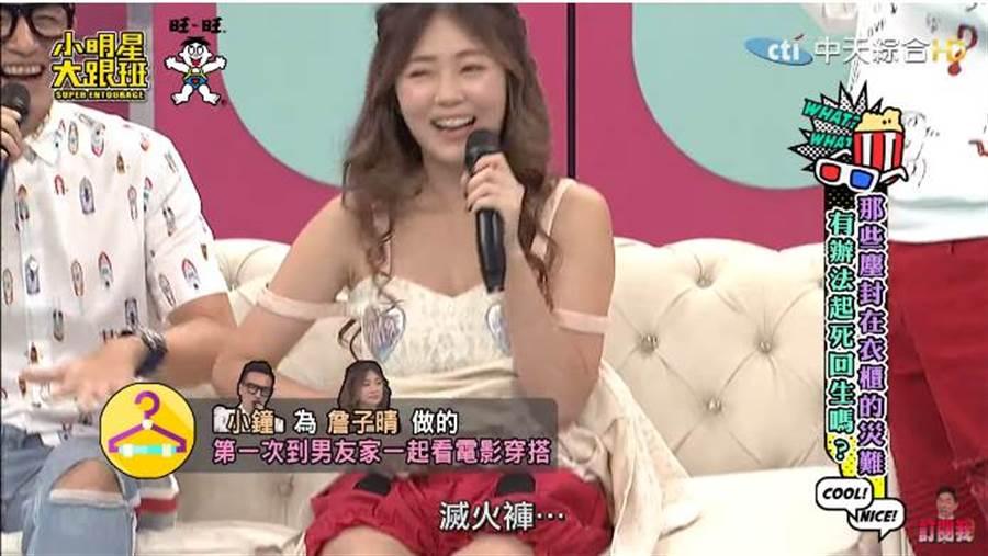 其實丫頭洋裝裡面還有穿紅色短褲。(圖/翻攝自youtube)