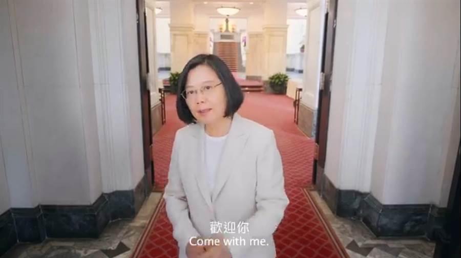 總統蔡英文。(圖/翻攝自蔡英文臉書)