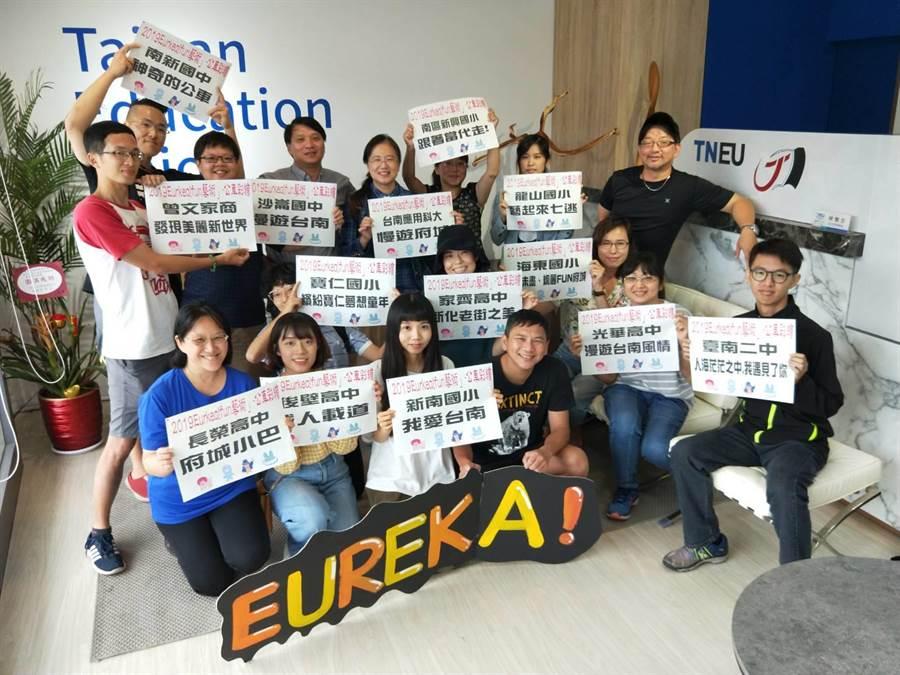 2019 Eureka!fun藝術相關活動之一「彩繪公車」預計將為台南市8輛公車彩繪,徵選14件學校團隊作品,將在8月16日美術館2館旁忠義路封街現場彩繪。(曹婷婷攝)