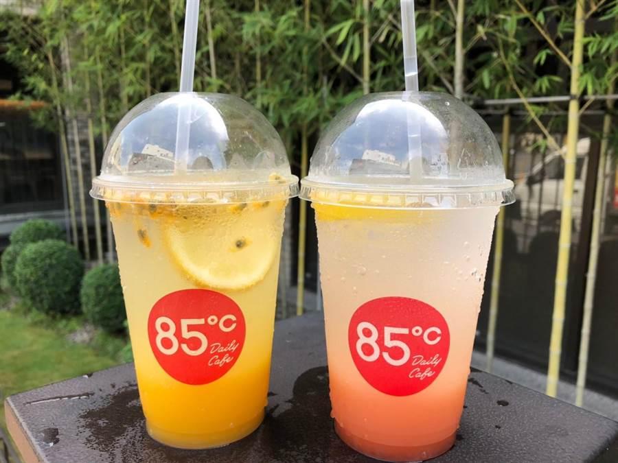 85˚C百香、葡萄柚優格氣泡飲即起開賣。(品牌提供)