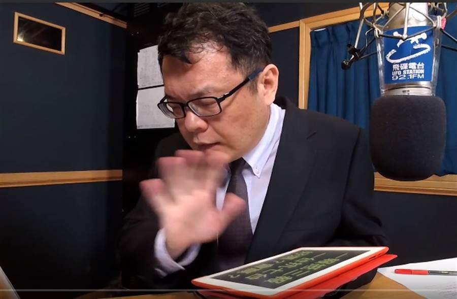 陳揮文在節目中表明不談吳子嘉事件。(取自YouTube)