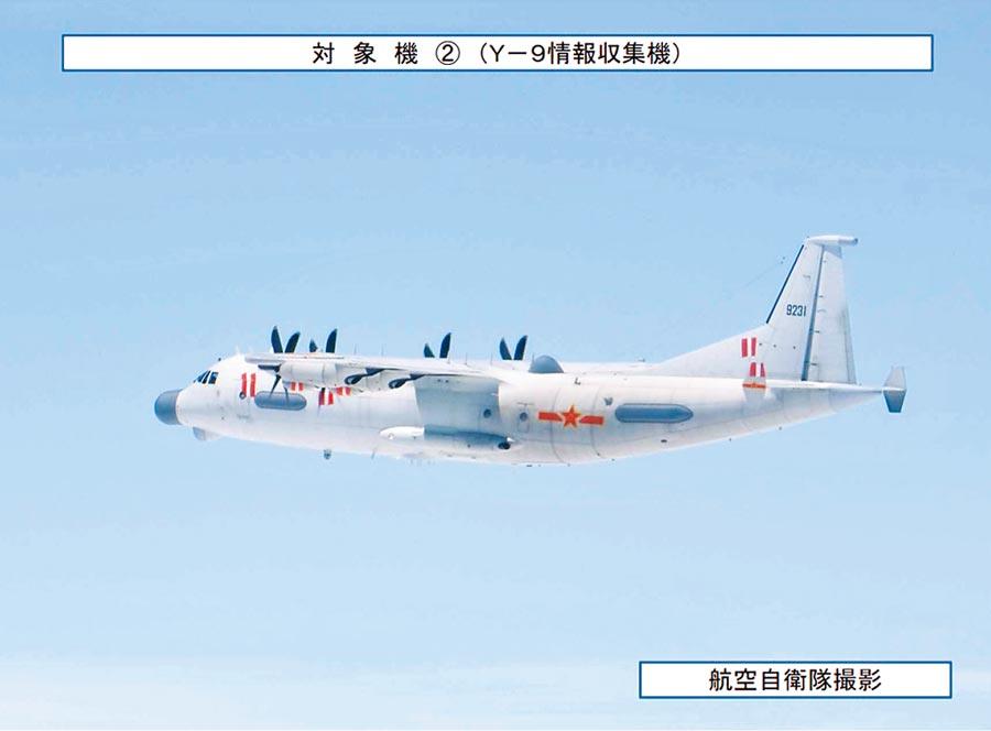 大陸Y-9電戰機29日出現在台灣東部空域。(截圖自日本防衛省統合幕僚監部)