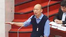 問生育率低 韓國瑜:低薪不敢生