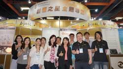 櫃買偕5家創櫃板參加台北電腦展InnoVEX新創特展