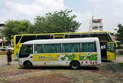 草嶺公車重新通車 每周三至周日往返4班