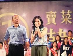韓國瑜告吳子嘉 林佳新曝她扮演關鍵角色