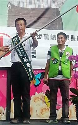 蔡志和擔任麟洛鄉主祕期間涉貪 一審判無罪