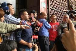 韓國瑜赴北檢提告吳子嘉妨害名譽