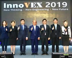 貿協秘書長葉明水:InnoVEX今年大豐收 完成78場次洽談