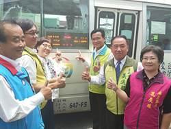 麻豆、台南直達車橘11-1 6月1日上線