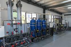 嘉南藥理大學舉辦再生水資源論壇