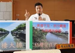 陳廷秀為民請命 要求台中市府解決梧棲水患