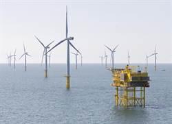 德商達德風場742億專案融資過關    利率離岸風電最優