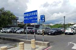 改善潮州停車問題 建停車場、收費雙管齊下