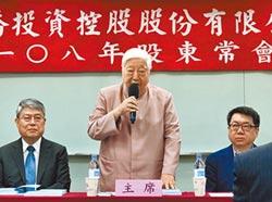 陳飛龍:南僑2025年 營收拚250億