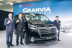 豐田GRANVIA豪華商旅車 搶市