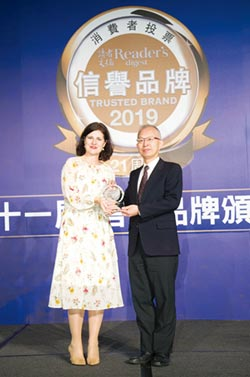 台灣三洋 榮獲信譽品牌金獎
