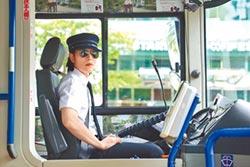 老蕭爽開公車「我的夢幻車款」