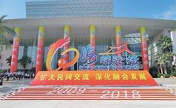 魔化海峽論壇 民進黨改叫民粹黨
