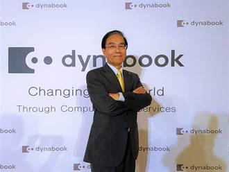 《科技》夏普收購東芝持股 dynabook成全資子公司