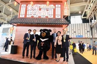 台旅會參加南京旅展  推2019小鎮漫遊年