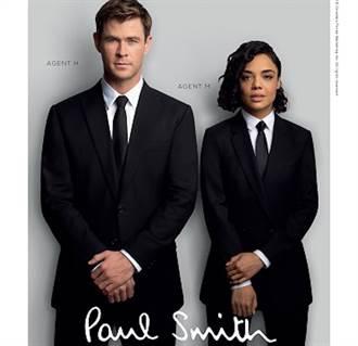 Paul Smith膠囊系列加持 雷神化身MIB探員
