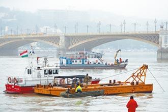 夜遊多瑙河撞船 韓客7死19失蹤