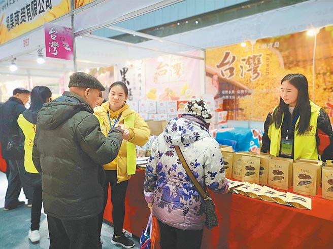 2018年12月29日,台商組團參加廣西柳州市第四屆農業博覽會。(中新社)