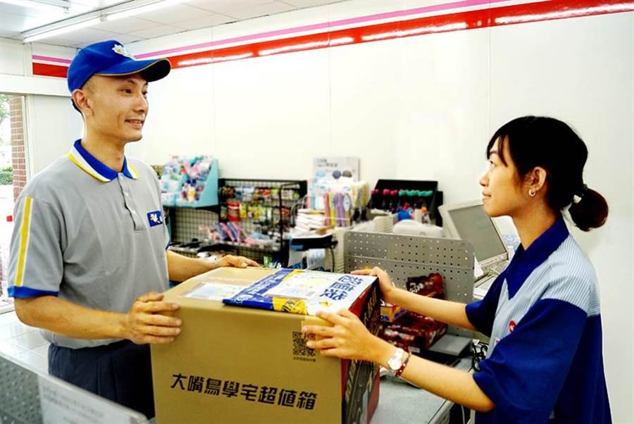 台灣宅配通暑假學宅55折優惠。圖:業者提供