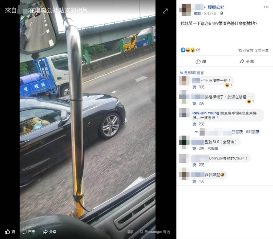 大型车辆驾驶意外直击一旁的黑色豪车疑似上演「活春宫」。(图/翻摄自脸书《爆废公社》)