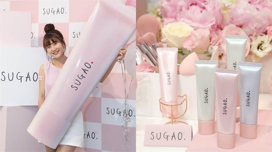 SUGAO彩妝換新包裝了!(圖/品牌提供)