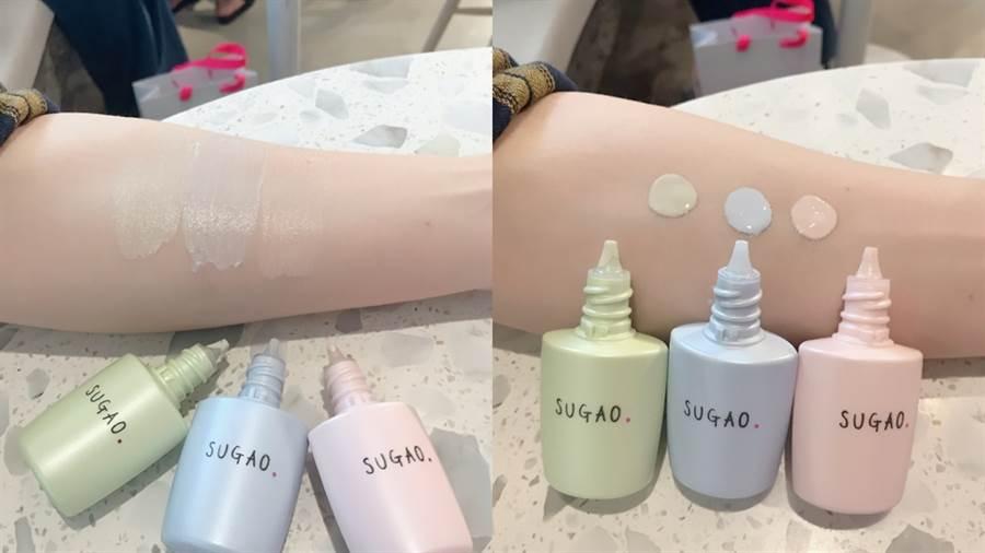 SUGAO零毛孔潤色妝前乳 (粉藍/粉紅/粉綠),瑕疵、毛孔、油光瞬間隱形,打造宛如絲緞般的柔滑細緻膚觸。(圖/邱映慈攝影)