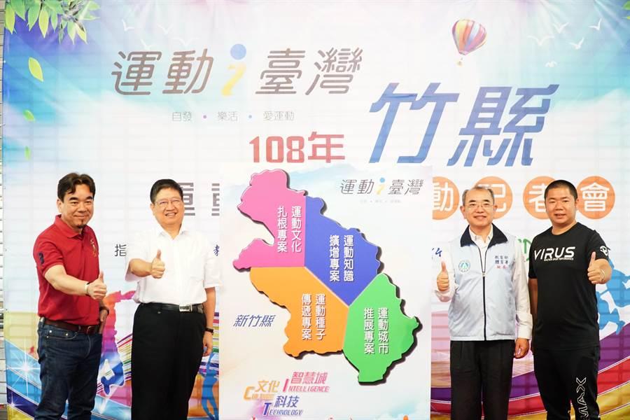 「運動i台灣」計畫邁入第4年,今年預計舉辦1325場運動活動。(莊旻靜攝)