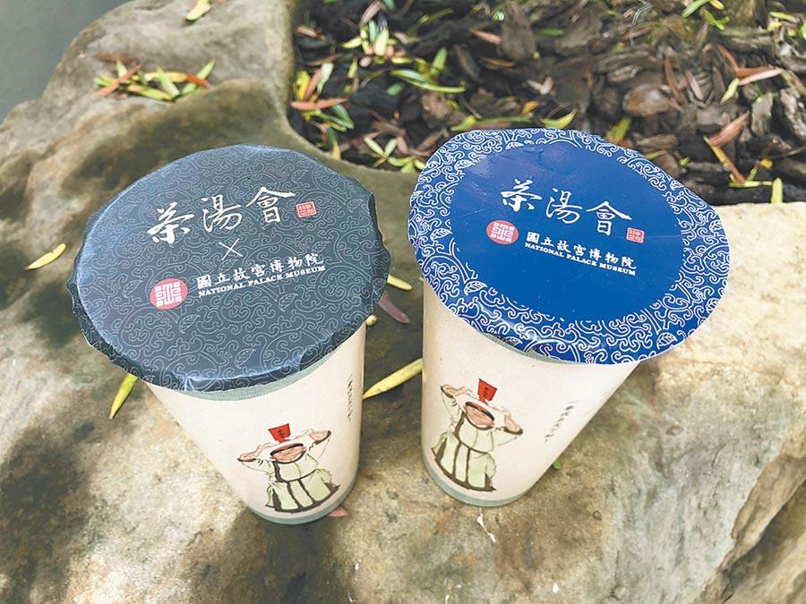 茶湯會與故宮博物院跨界聯名,6月起推出5款功夫主題系列杯。圖/茶湯會提供