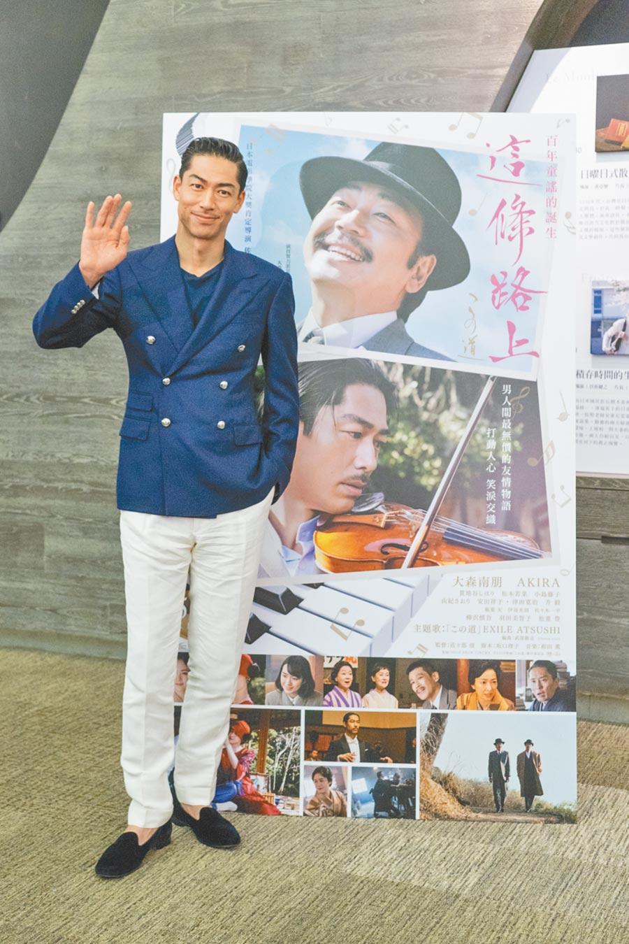 AKIRA表示為演出山田耕筰,前期做了不少功課。