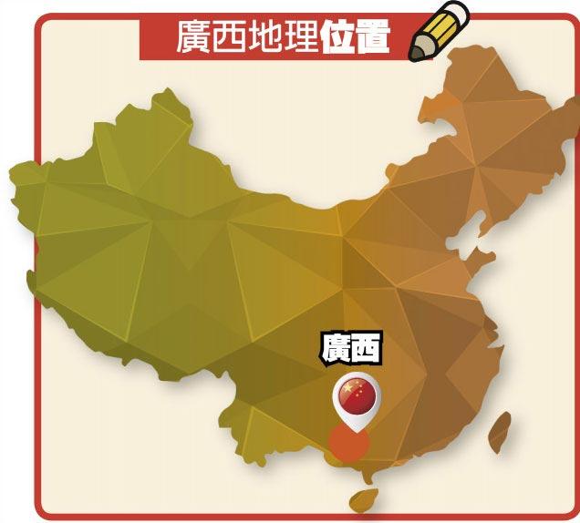 廣西地理位置