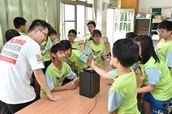 科技小學堂  國小學生了解DLP技術