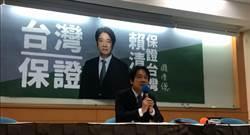 韓國瑜凱道誓師 賴清德:順利把群眾帶回家