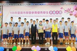 黃偉哲表揚台南學藝優秀學生 2533人喜與市長合影