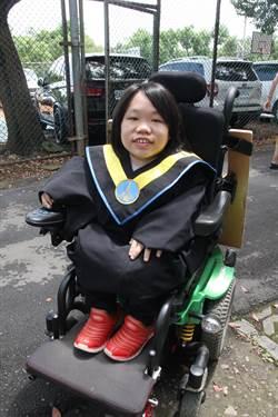 東海大學畢典頒「特殊學習成就獎」鼓勵罕病及障礙生