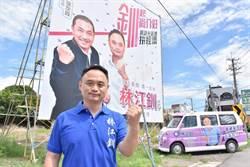 林江釧投入國民黨立委初選 侯友宜同框支持