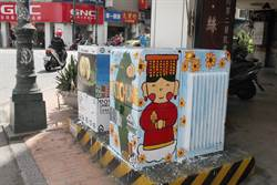 中市自由路商圈電箱變美了 彩繪徵選換新衣