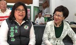 轟民進黨變相阻擋公投 呂秀蓮:推動台灣中立