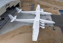 夢碎!世界最大飛機可能出售
